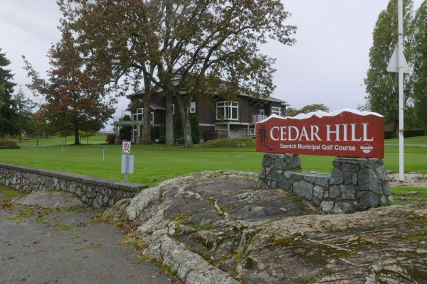 Cedar Hill Park draft plan available soon
